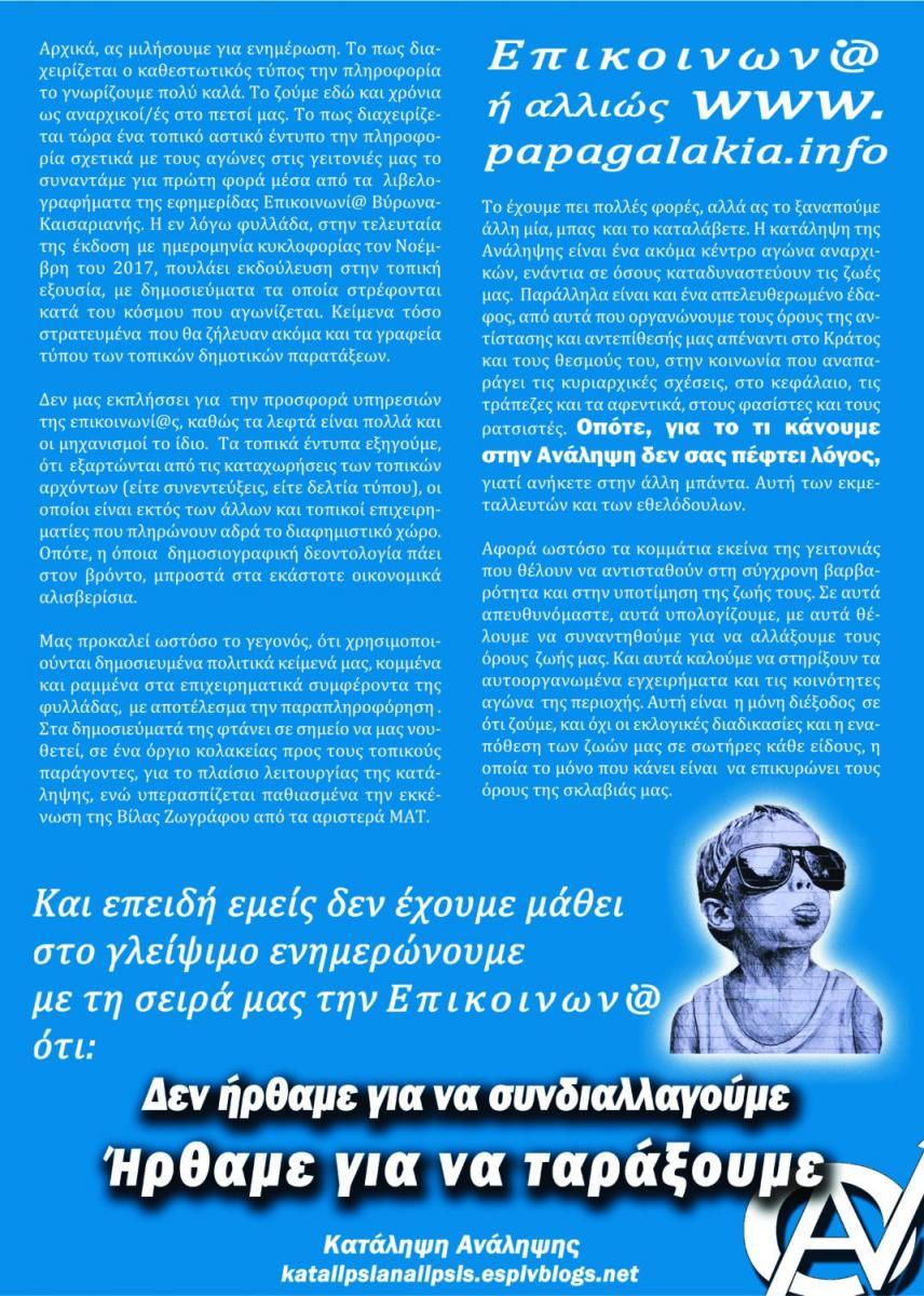 telikh-copy-1071x1500